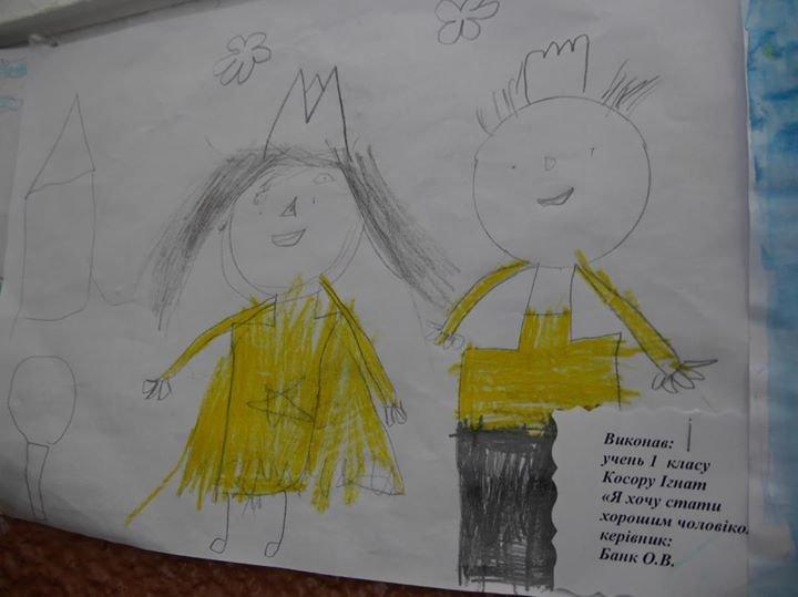 Малюнок маленького рома зворушив гостей ужгородської ЗОШ №13: фото, фото-1