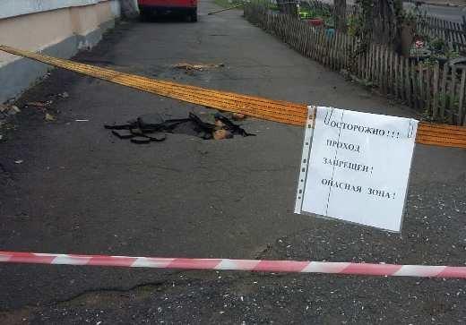 Одесса проваливается в катакомбы: На Слободке в домах пошли трещины (ФОТО), фото-7