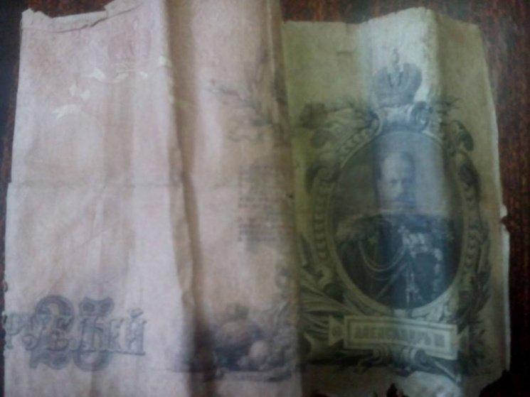 25 рублей2