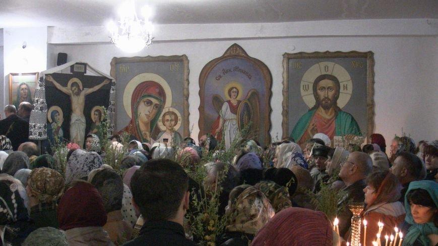 «Не я б'ю, верба б'є»: новоград-волинці святкують Вербну неділю (ВІДЕО), фото-1