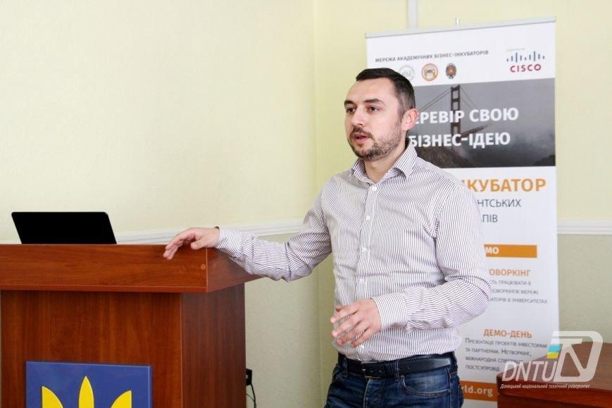 В Покровске на базе ДонНТУ прошло открытие бизнес-инкубатора YEP! ДонНТУ, фото-1