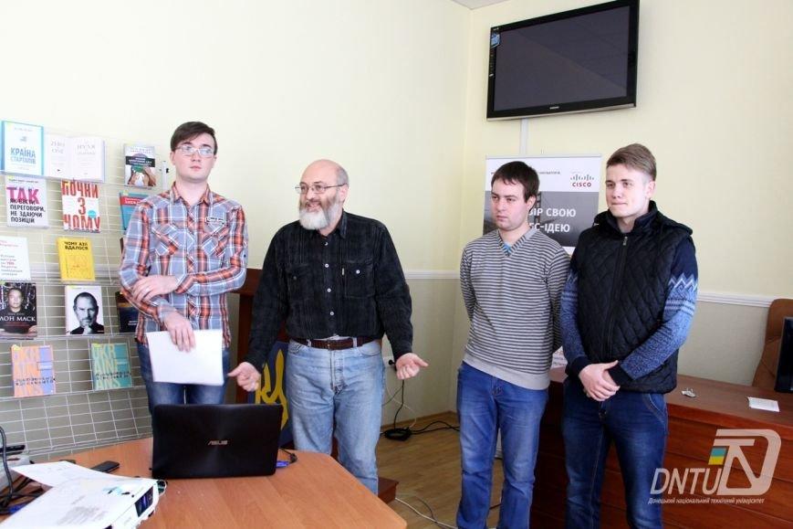 В Покровске на базе ДонНТУ прошло открытие бизнес-инкубатора YEP! ДонНТУ, фото-3