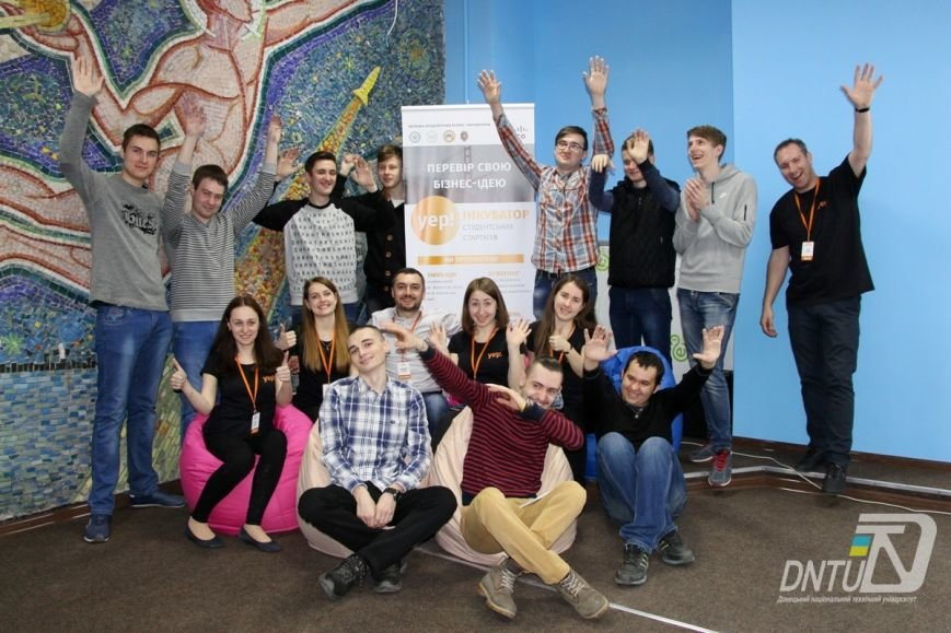 В Покровске на базе ДонНТУ прошло открытие бизнес-инкубатора YEP! ДонНТУ, фото-4