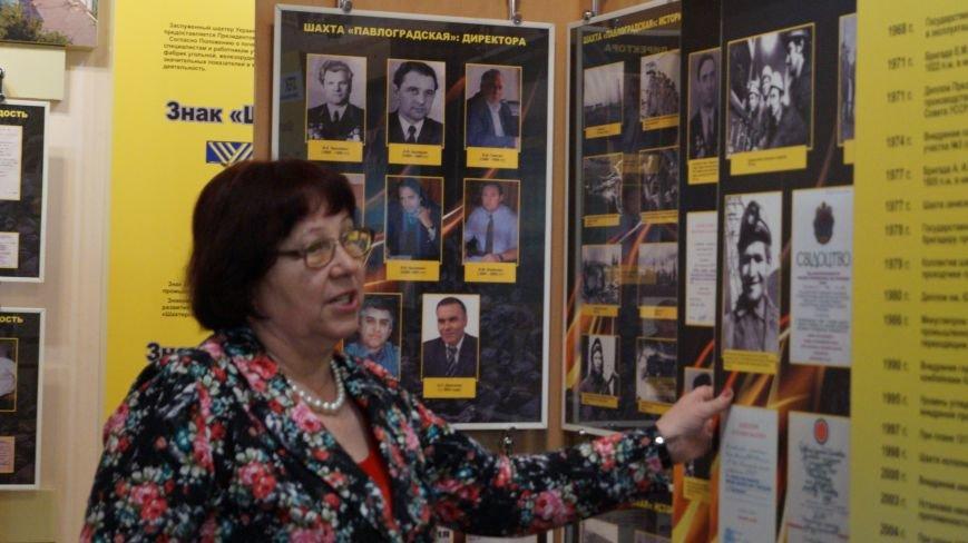 Музей истории и трудовой славы ДТЭК Павлоградуголь получил звание «народного», фото-4