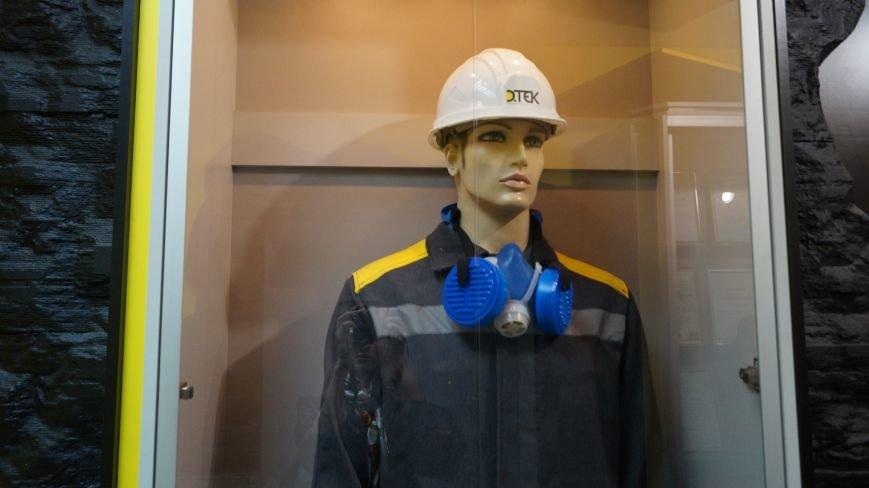 Музей истории и трудовой славы ДТЭК Павлоградуголь получил звание «народного», фото-1