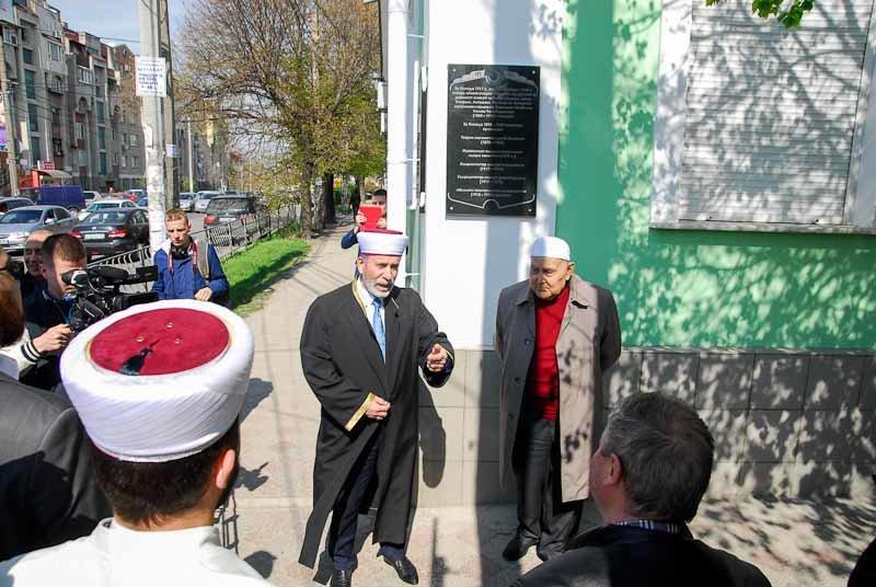 В Симферополе открыли памятные доски первому муфтию мусульман Крыма (ФОТО), фото-2
