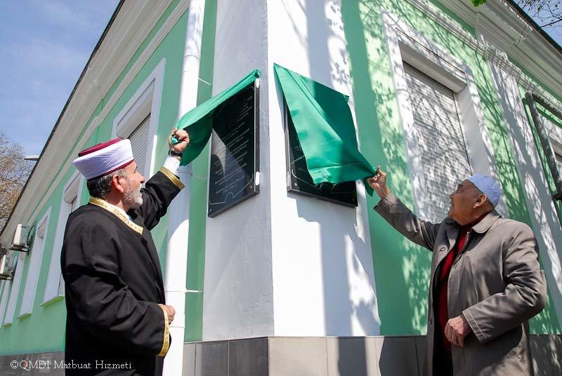 В Симферополе открыли памятные доски первому муфтию мусульман Крыма (ФОТО), фото-1