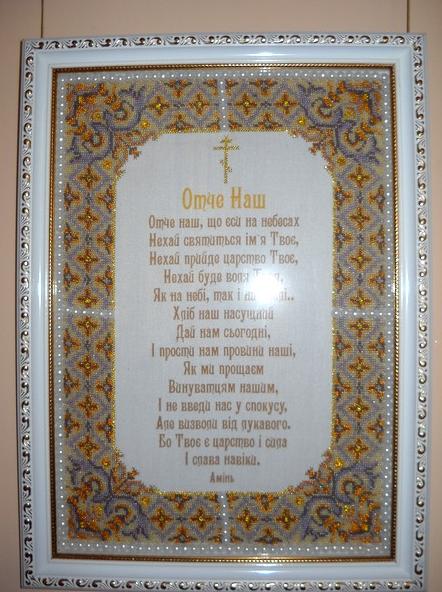 Выставка икон в Бахмуте, фото-3