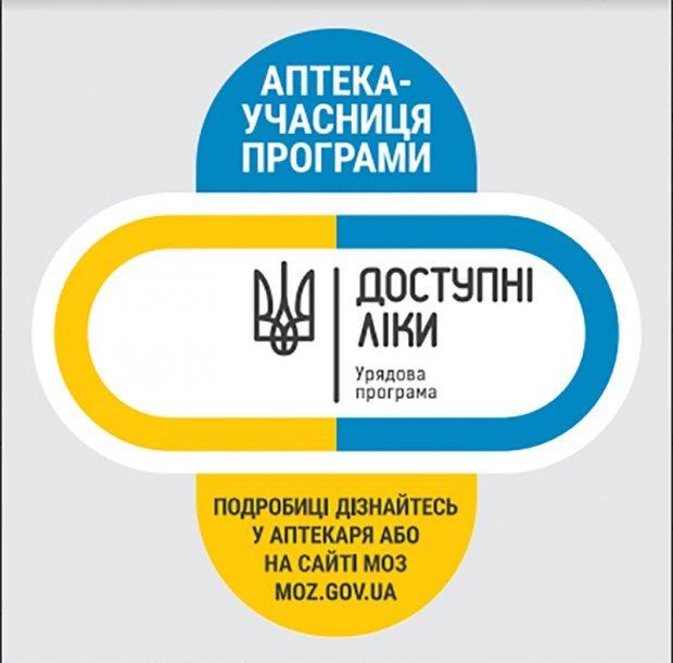 802161_1654242