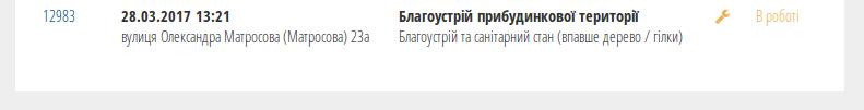 LfjDQ_croper_ru(1)