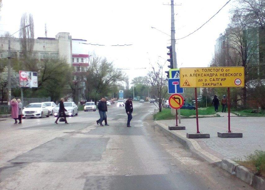 В Симферополе ул. Толстого закрывают на ремонт, а ул. Декабристов стала односторонней (ФОТО), фото-1