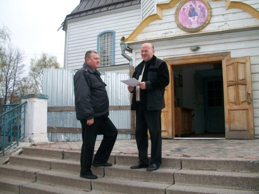Новомосковск 0569 храм 2