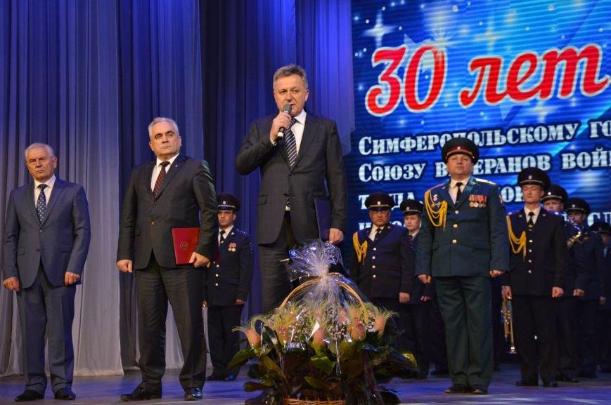 25 ветеранов Симферополя отмечены медалями (ФОТО), фото-1