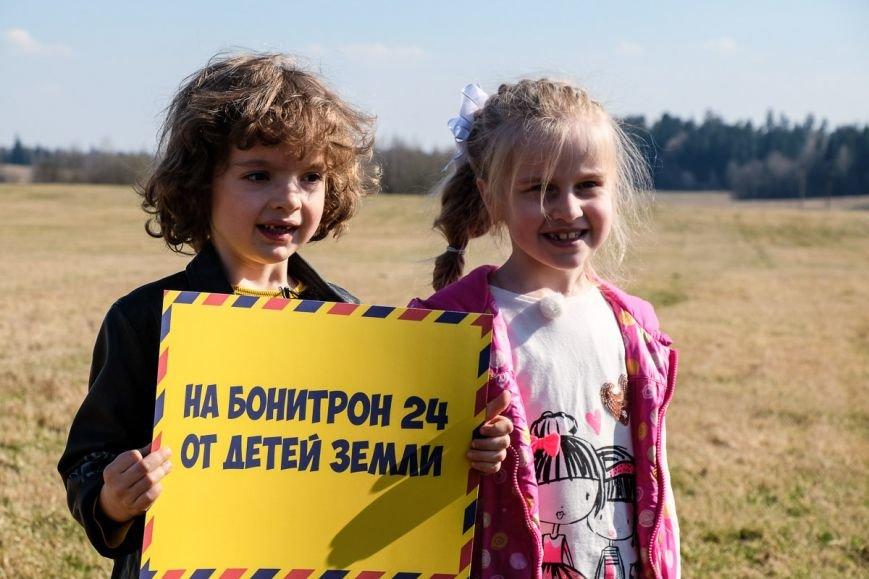 Бонстики заинтриговали белорусских детей и улетели из Беларуси. ВИДЕО, фото-1