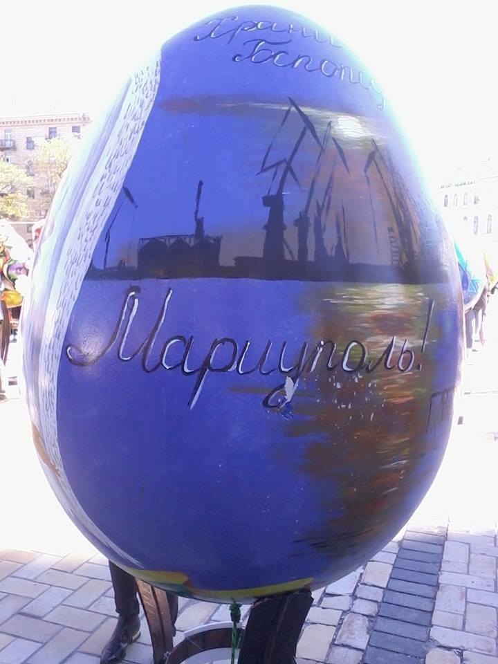 Мариупольские писанки украсили Софиевскую площадь в Киеве (ФОТО), фото-1