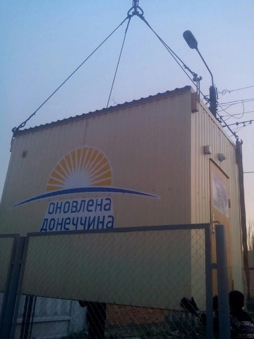 В конце апреля в Бахмуте заработает пост контроля за атмосферным воздухом (ОБНОВЛЕНО), фото-1