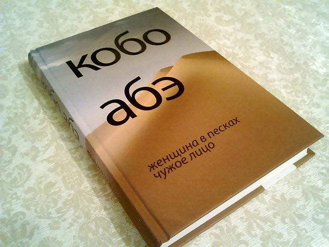 1446811907_koboabe 3