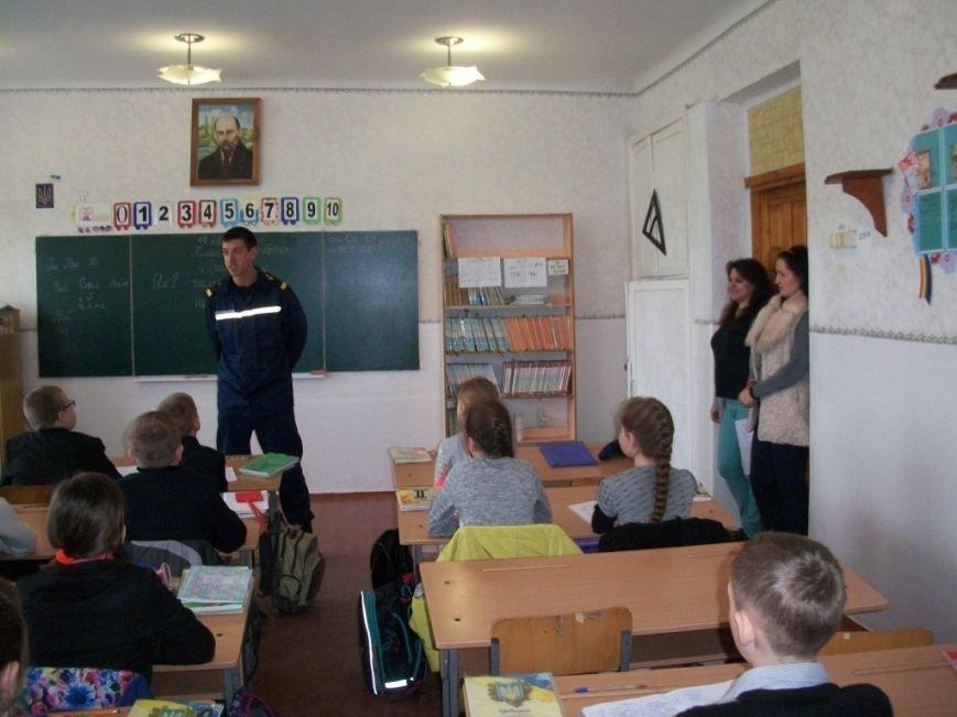 Новомосковск 0569 шк 6