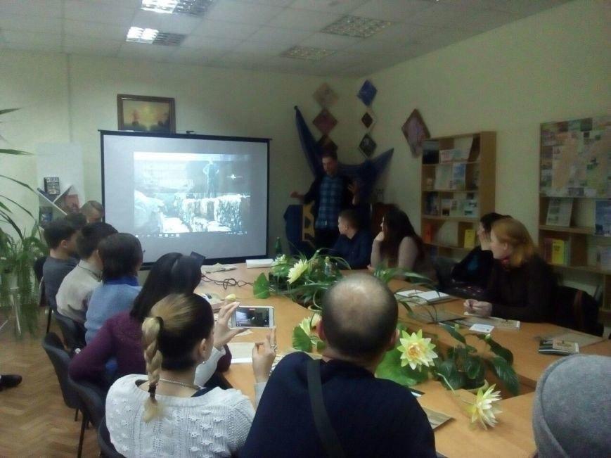 Новомосковск 0569 форум 1