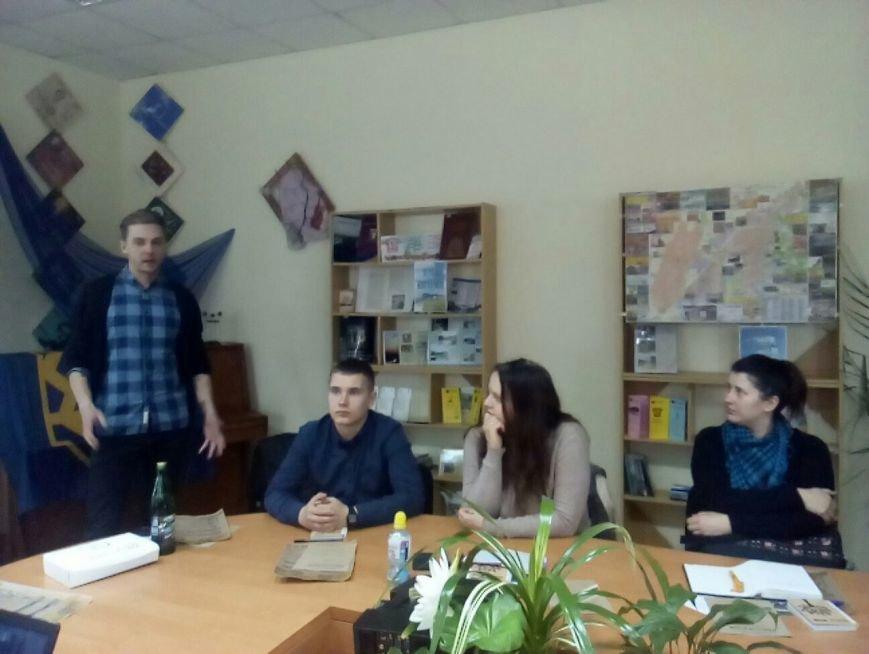 Новомосковск 0569 форум 3