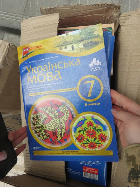Учреждения образования Покровска и района получили учебную литературу от ВСУ, фото-6
