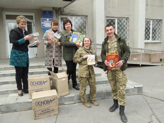 Учреждения образования Покровска и района получили учебную литературу от ВСУ, фото-1
