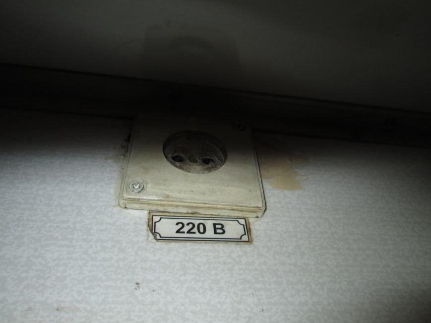Одесский поезд поверг пассажиров в шок и оказался грязнее львовского (ФОТО), фото-3