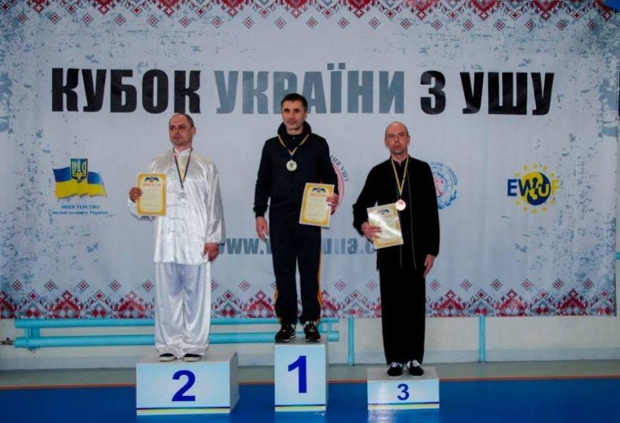 В Павлограде прошел Кубок Украины по ушу, фото-3