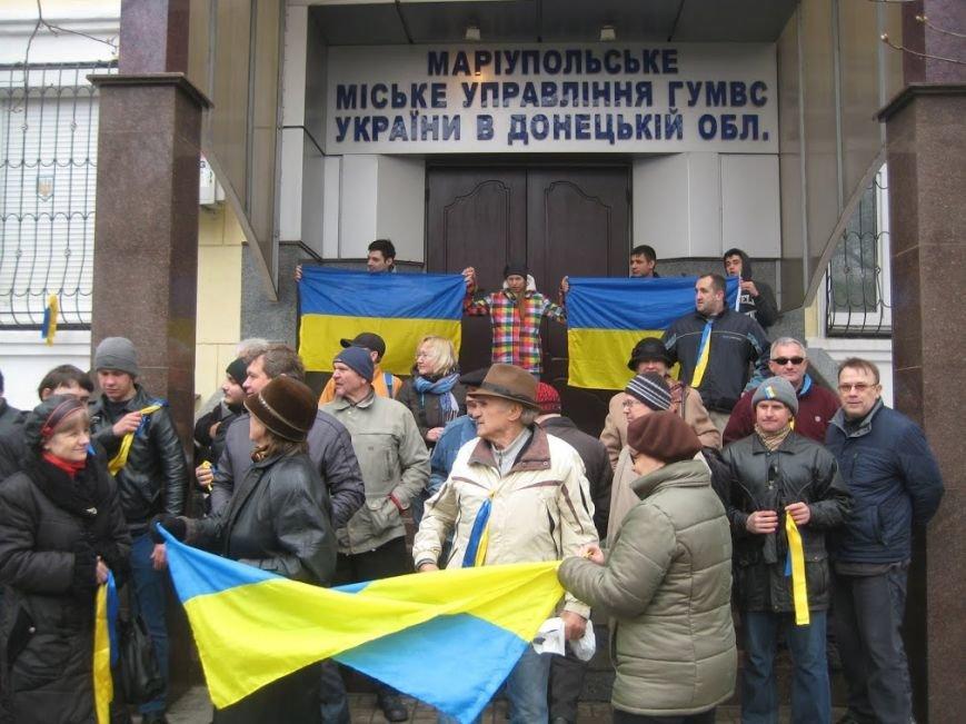 патриоты под зданием ГУВД