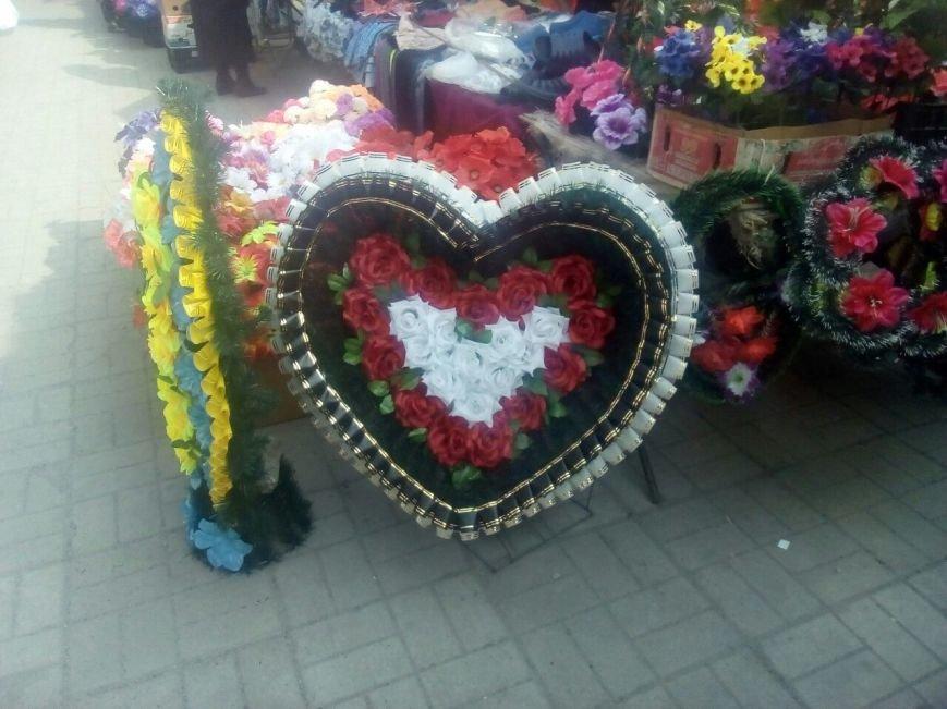 Новомосковск 0569 лоток 2