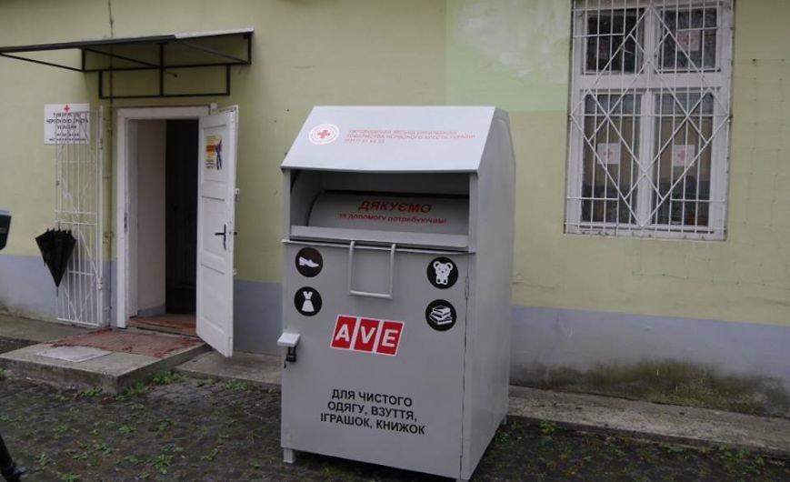 В Ужгороді скриньку для одягу та іграшок малозабезпеченим встановили у дворику художнього музею: фото, фото-3
