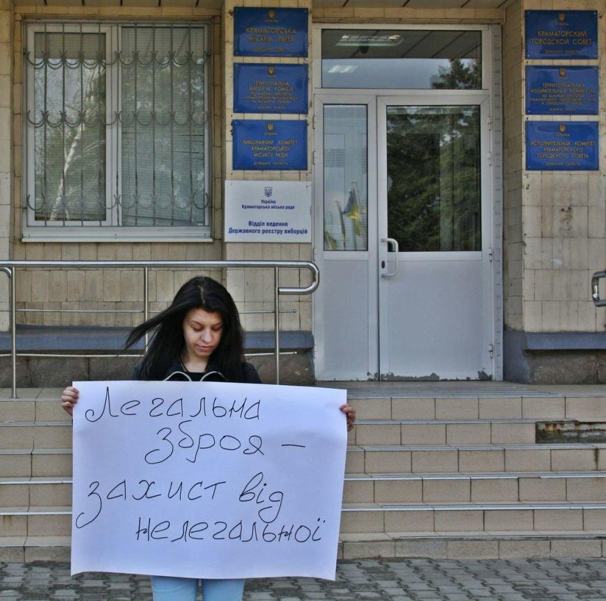 В Краматорске прошла акция в поддержку легализации оружия, фото-3