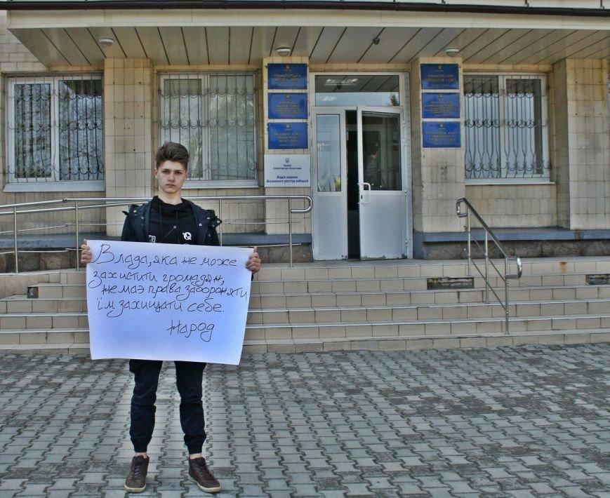 В Краматорске прошла акция в поддержку легализации оружия, фото-1