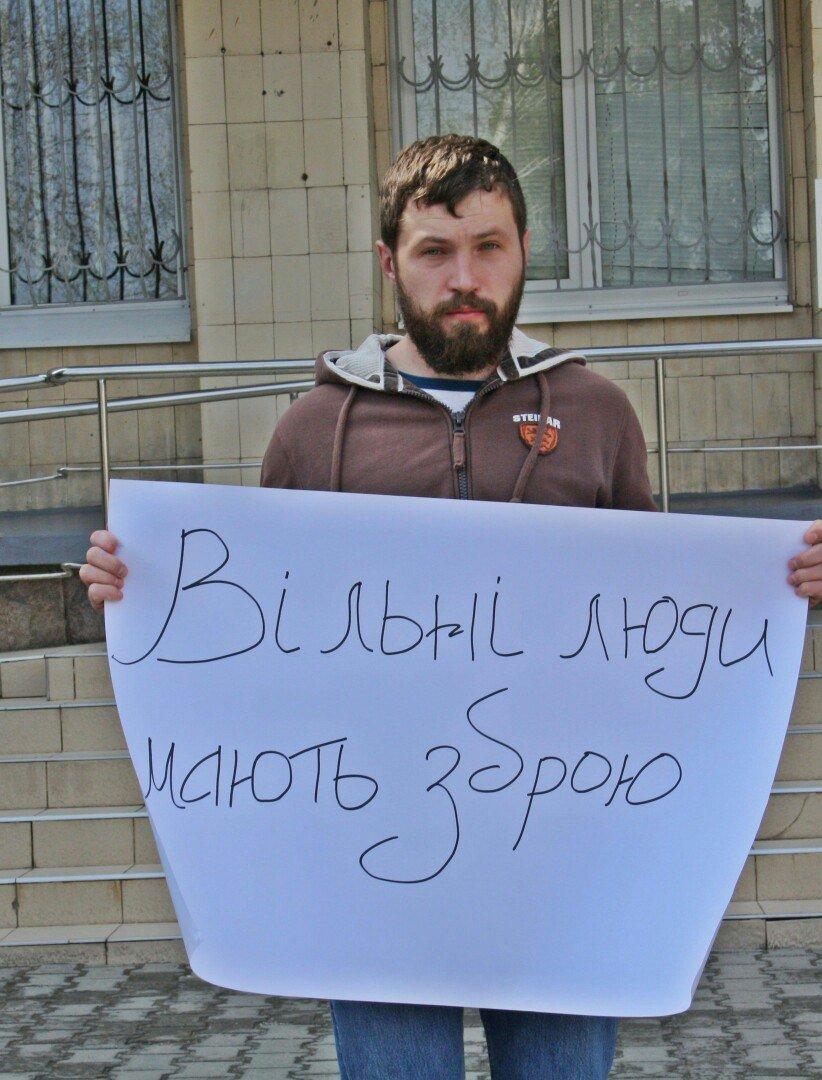 В Краматорске прошла акция в поддержку легализации оружия, фото-2