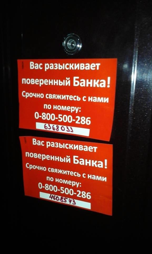 В Ужгороді працівники одного з банків обклеюють двері квартир своїм клієнтам: фото, фото-1