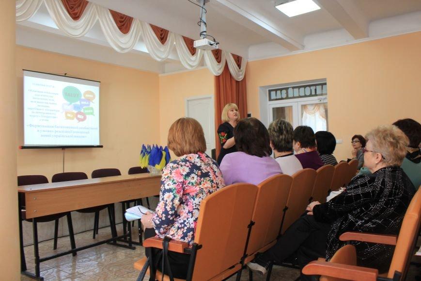 Мариупольцы к окончанию школы будут владеть двумя иностранными языками (ФОТО), фото-5