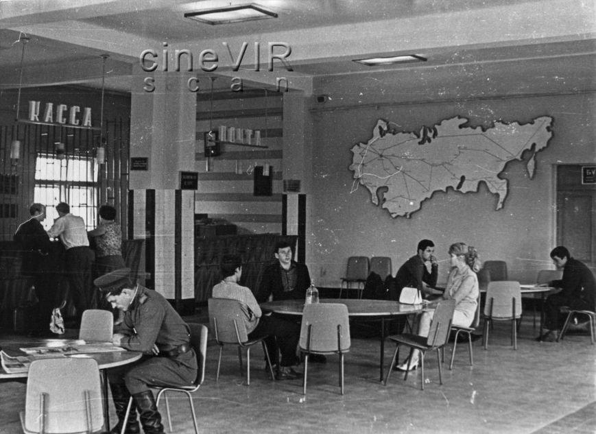 """Яким був аеропорт """"Ужгород"""" 50 років тому: фото, фото-3"""