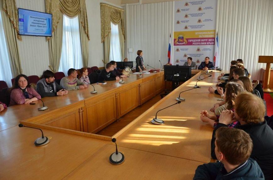 В  Ялте прошло заседание молодежного актива города (2)