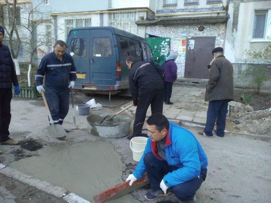 Херсонцы сами заделали ямы во дворе многоквартирного дома (фото), фото-1