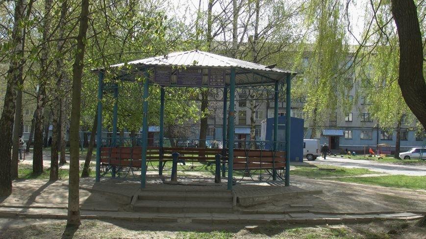 Чи працюють у Новограді-Волинському бювети? (ФОТО, ВІДЕО), фото-5