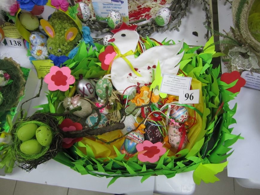 Переможці конкурсу серед садочків на кращу Великодню композицію, фото-13