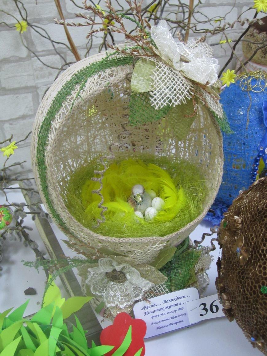 Переможці конкурсу серед садочків на кращу Великодню композицію, фото-5