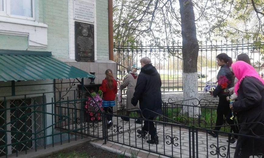 Новомосковск 0569 уз 4