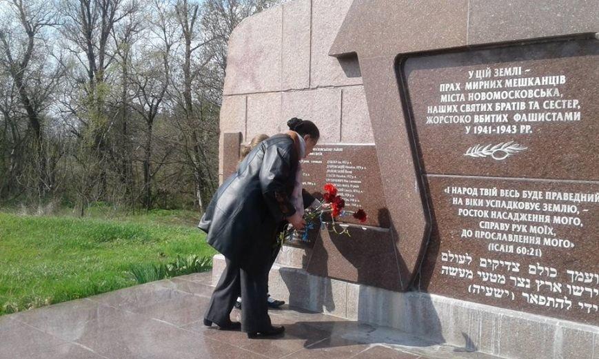 Новомосковск 0569 уз 5