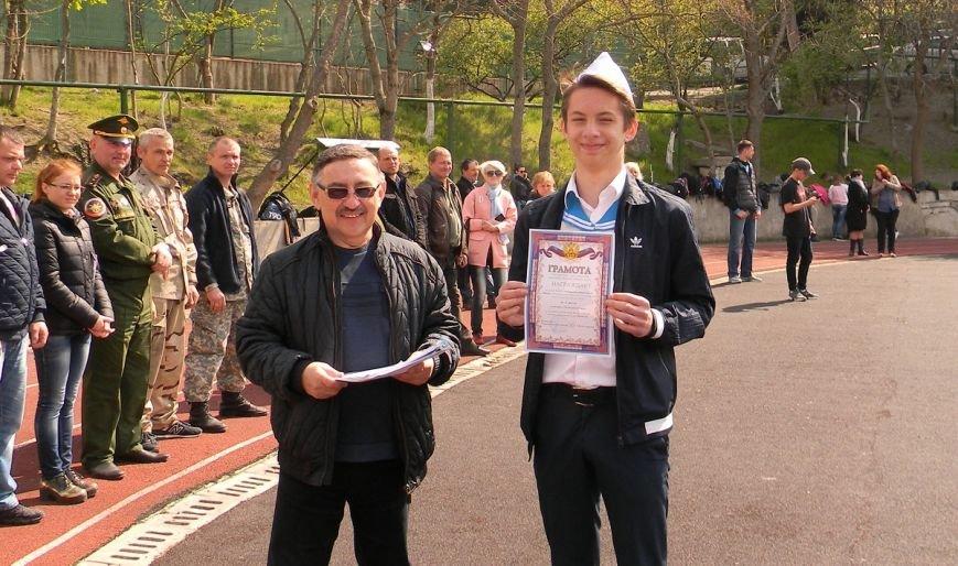 В Ялте прошел муниципальный этап военно-патриотической игры «Победа» (7)