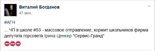 Украинский Херсон - Opera