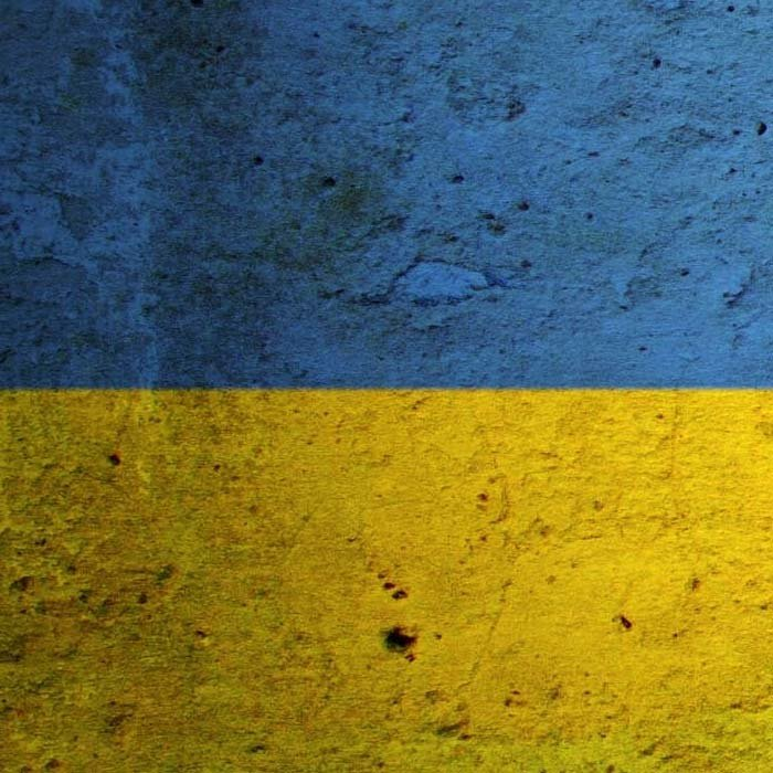 Ukrainian_Congress