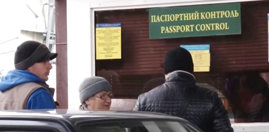 Безвіз: які документи треба мати закарпатцям при перетині кордону