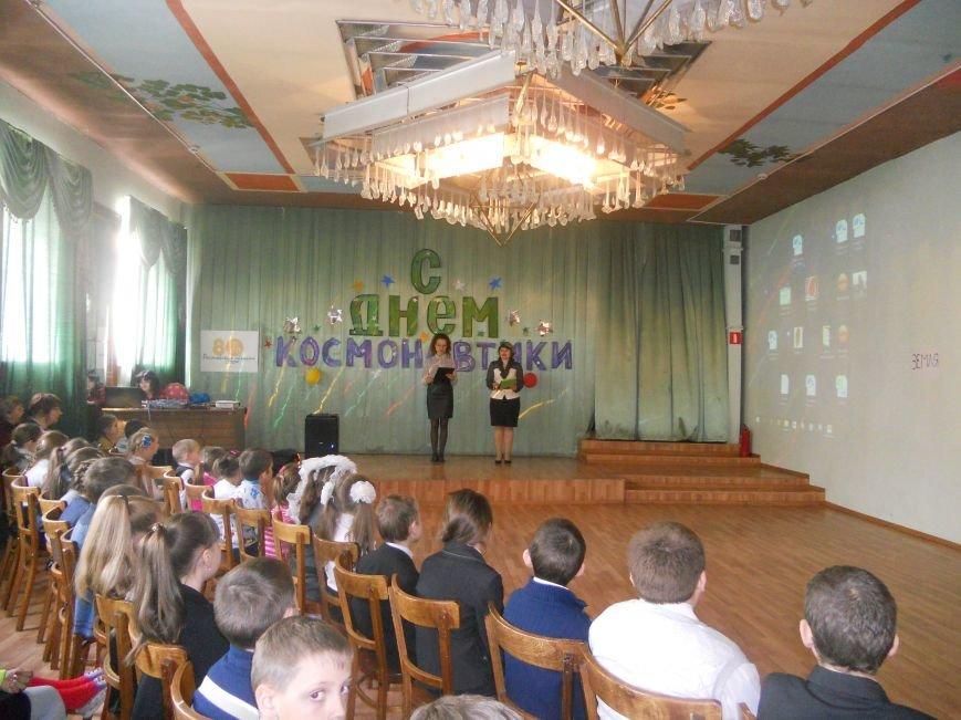 утренник Космический рейс библ. им. А.Н. Островского