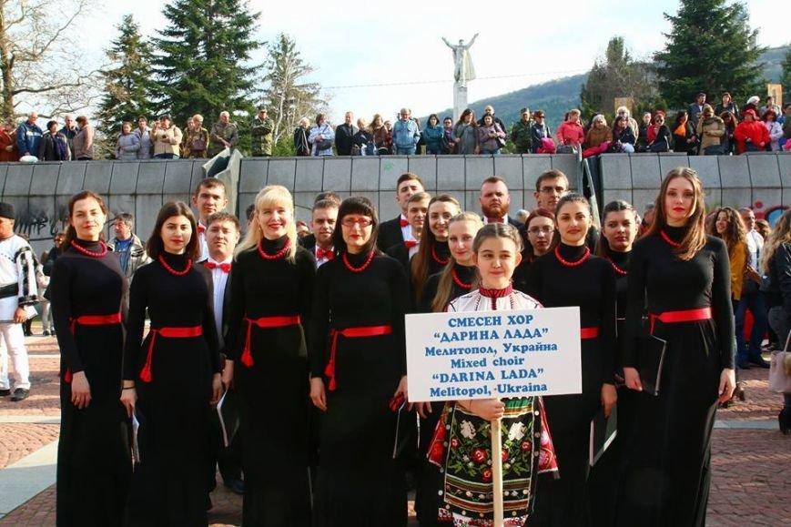 Мелитопольский хор покорил Болгарию, фото-2